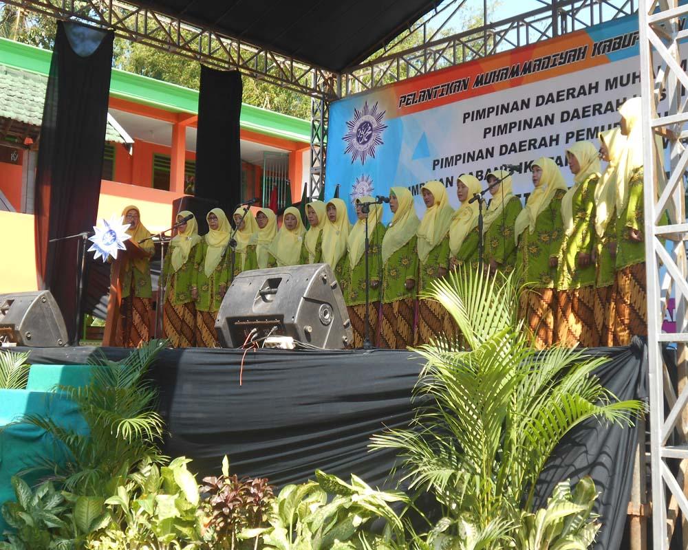 Pelantikan bersama PDM, PDA, PDNA, PDPM dan IMM Kabupaten Kediri yang telah berlangsung pada tanggal 17 April 2016 di Komplek Perguruan Muhammadiyah Ngadiluwih