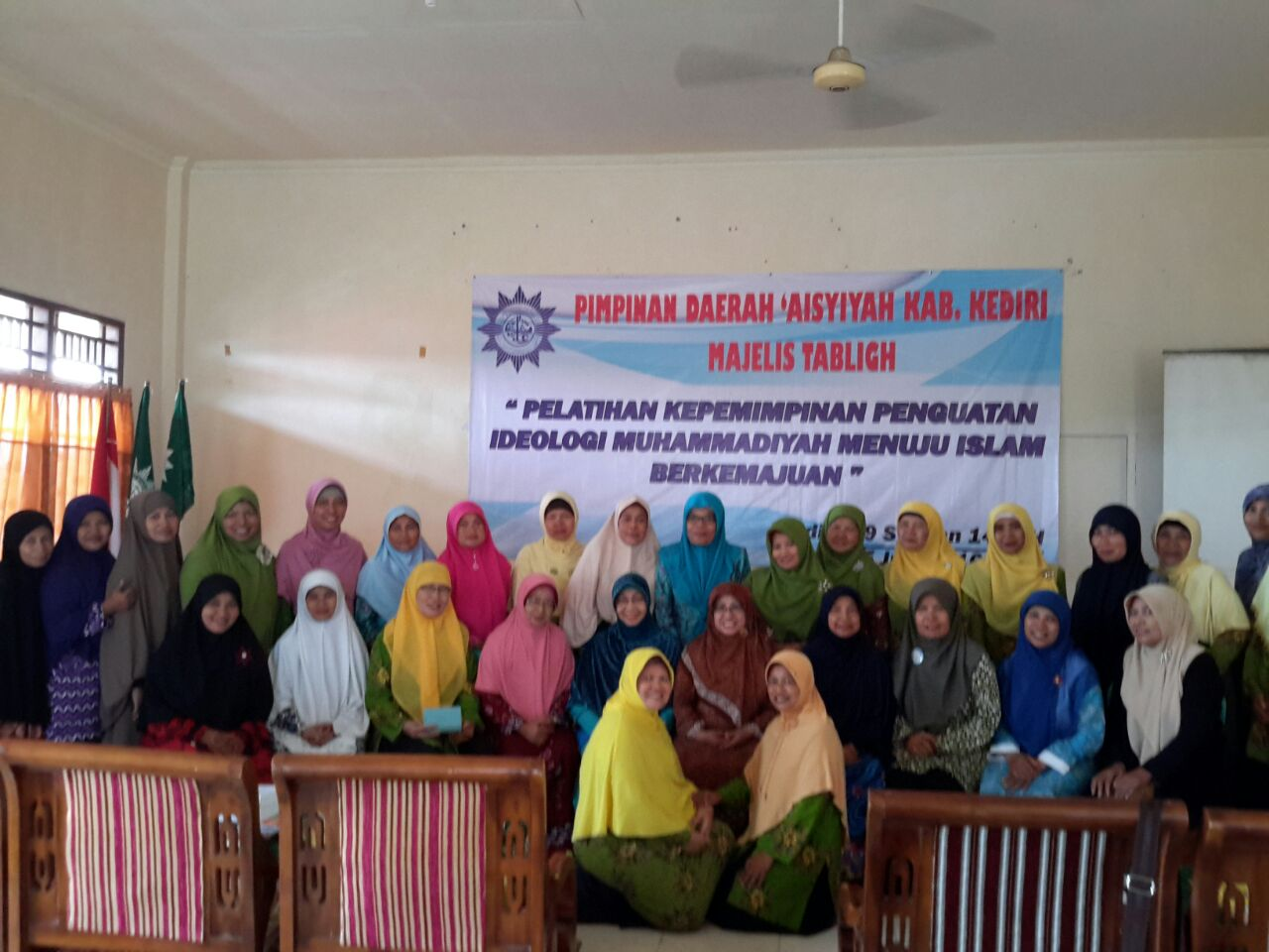 Majelis Tabligh PDA Kabupaten Kediri pada tanggal 5 Juni 2016 telah mengadakan Pelatihan Kepemimpinan Penguatan Ideologi Muhammadiyah menuju Islam Berkemajuan di Gedung Dakwah Muhammadiyah yang diikuti oleh utusan dari 22 Cabang se-Kabupaten Kediri